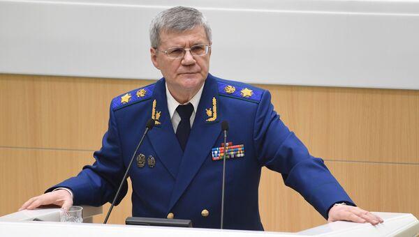 Генеральный прокурор РФ Юрий Чайка на заседании Совета Федерации РФ. 18 апреля 2018