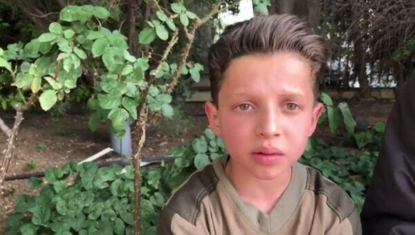Мальчик из видео про химатаку в Думе рассказал про обстоятельства съемки