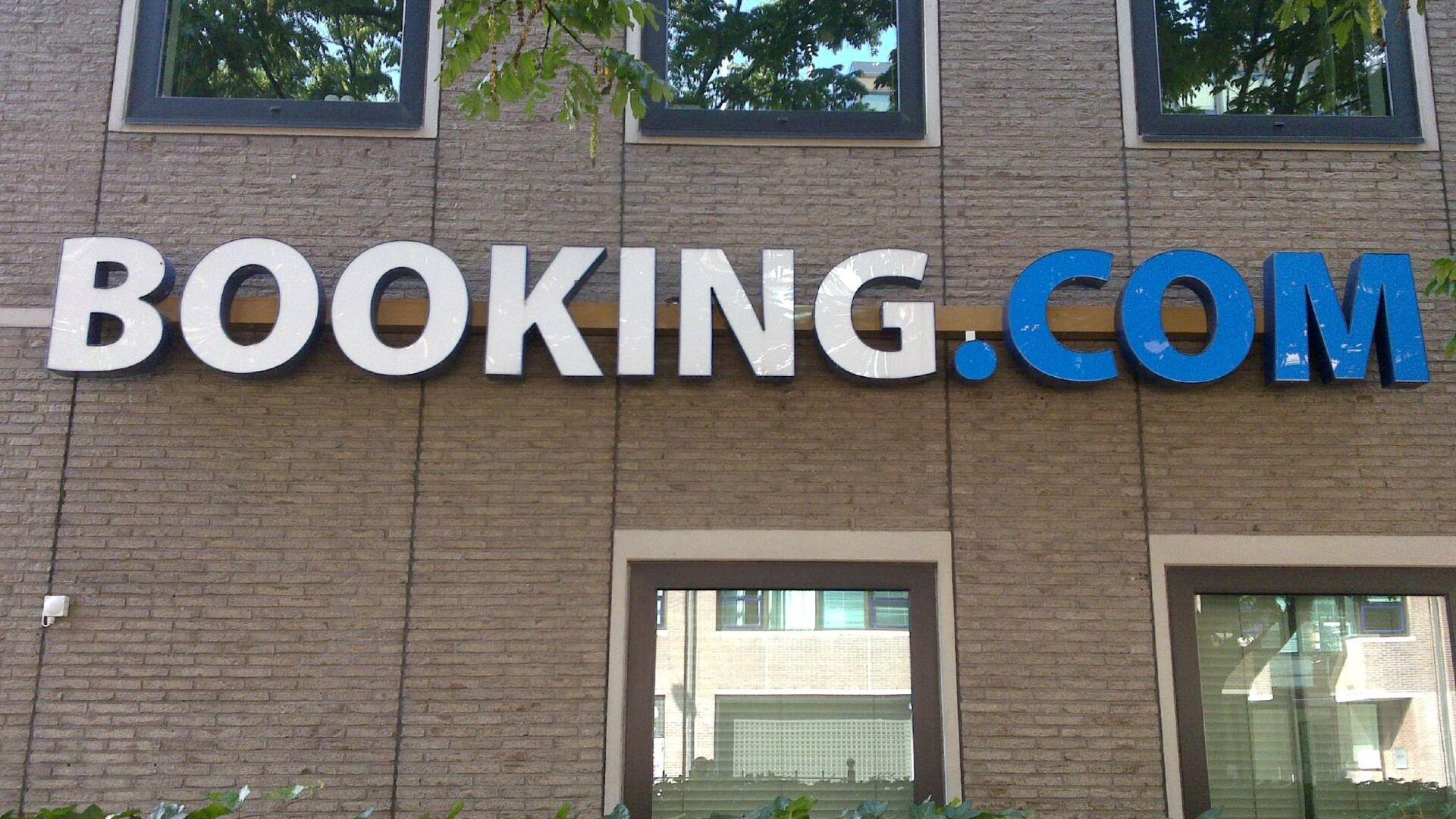 ФАС обратится в суд, если Booking не выплатит штраф