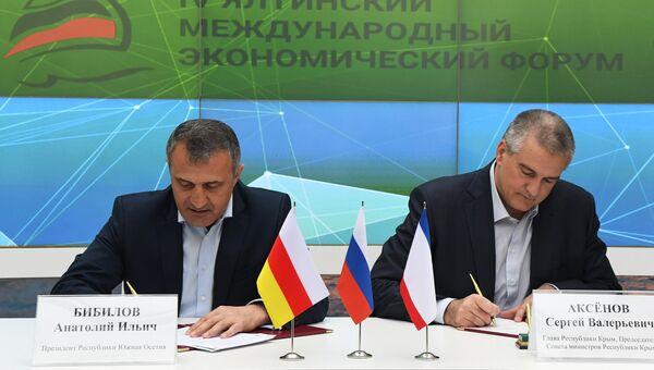 Сергей Аксенов также рассчитывает, что объем инвестиционных соглашений на ЯМЭФ-2018 превысит прошлогоднюю планку в 100 миллиардов рублей.