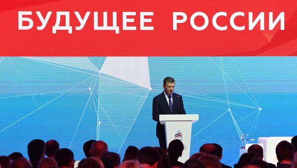 ЯМЭФ доказал полную бессмысленность политизации экономических отношений, заявил вице-премьер России Дмитрий Козак, приветствуя участников форума.