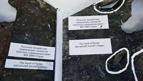 Фрагменты крылатых ракет коалиции, сбитых ПВО Сирии, представленные на брифинге начальника Главного оперативного управления Генштаба ВС генерал-полковника Сергея Рудского. 25 апреля 2018