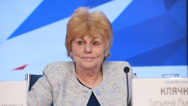 Директор Центра экономики непрерывного образования РАНХиГС Татьяна Клячко