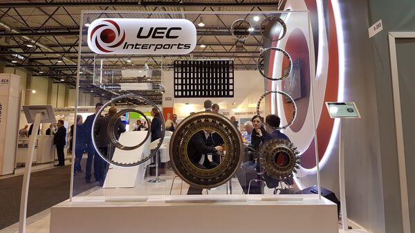 Стенд Объединенной двигателестроительной корпорации (ОДК)