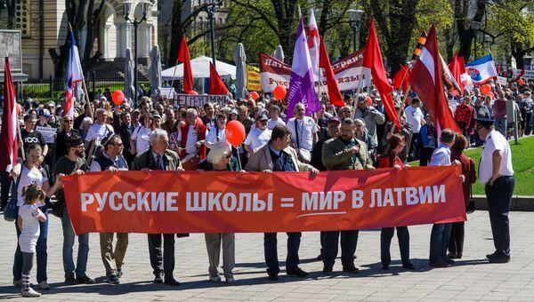 Первомайская демонстрация штаба защитников русских школ в Риге. Архивное фото