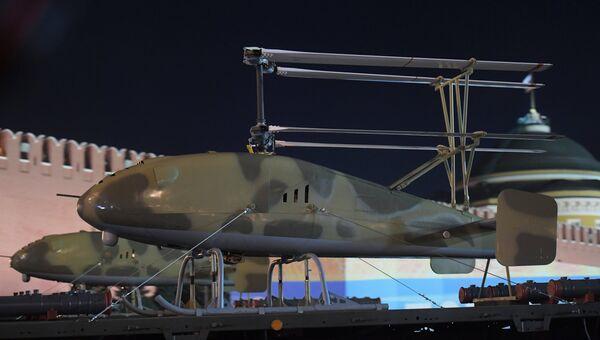 Беспилотный летательный аппарат вертолетного типа Катран на репетиции военного парада на Красной площади, посвященного 73-й годовщине Победы в Великой Отечественной войне