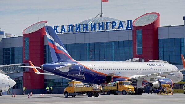 Международный аэропорт Храброво в Калининграде. Архивное фото