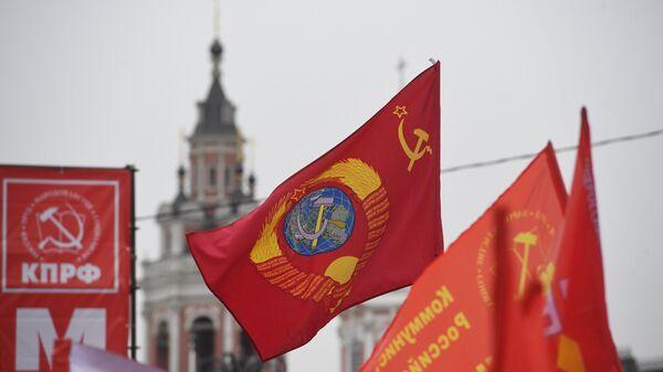Флаги КПРФ. Архивное фото