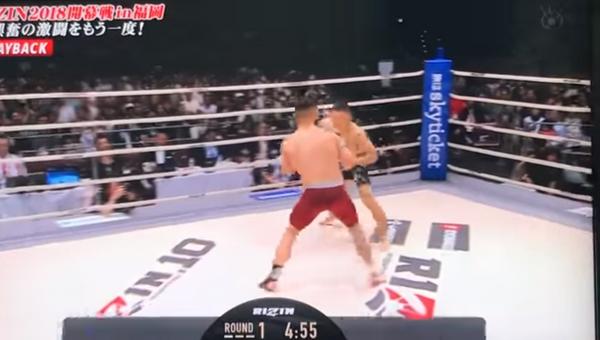 Японский боец ММА нокаутировал американца за девять секунд