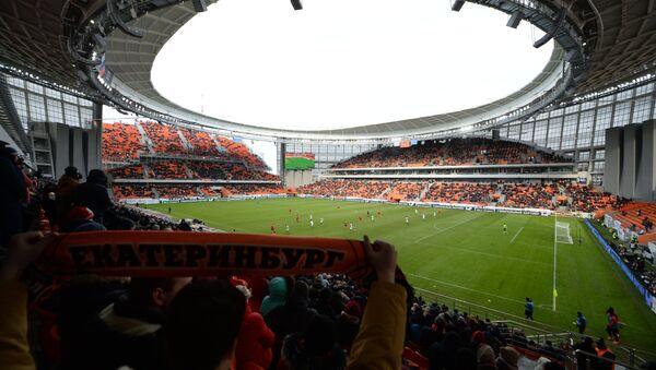 Зрители на стадионе Екатеринбург Арена