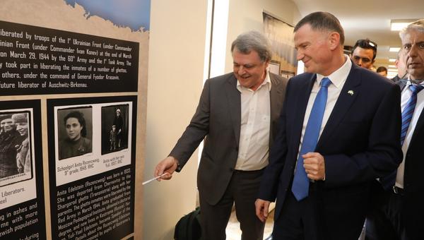 Выставка Холокост: уничтожение, освобождение, спасение в Кнессете в Иерусалиме