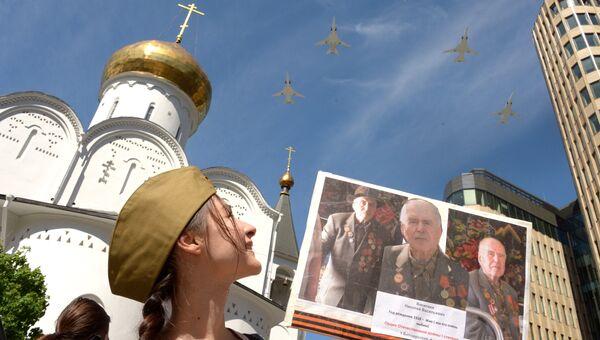 Cтратегический бомбардировщик-ракетоносец Ту-160 Николай Кузнецов и дальние ракетоносцы-бомбардировщики Ту-22М3 на военном параде, посвященном 73-й годовщине Победы в ВОВ