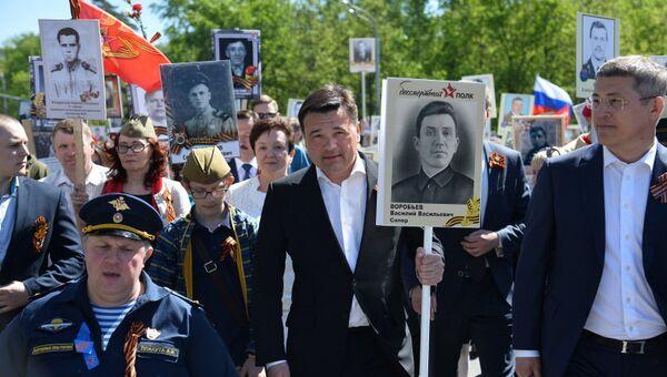 Акция Бессмертный полк в Подмосковье