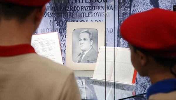 Открытие выставки Александр Печерский как символ сопротивления фашизму в Музее Победы в Москве