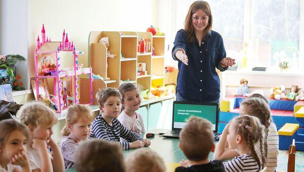 В России стартует онлайн-платформа Школа позитивных привычек