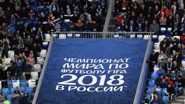 Растяжка на трибунах с рекламой чемпионата мира по футболу 2018. Архивное фото