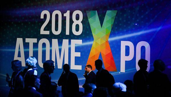 Посетители на Международном форуме АТОМЭКСПО 2018 в Сочи