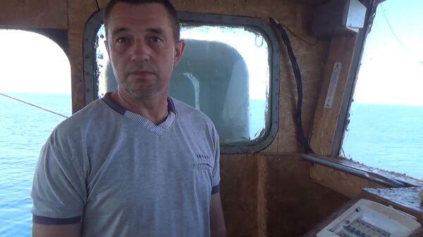 Капитан украинского рыболовецкого судна ЯМК-0041, задержанного ФСБ РФ в акватории Черного моря. 16 мая 2018