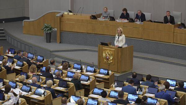 Председатель Счётной палаты РФ Татьяна Голикова выступает на пленарном заседании Государственной Думы РФ. 17 мая 2018