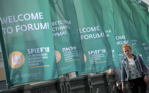 Баннеры с символикой Петербургского международного экономического форума 2018
