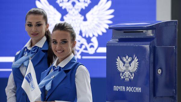 Павильон Почты России в конгрессно-выставочном центре Экспофорум накануне открытия Санкт-Петербургского международного экономического форума