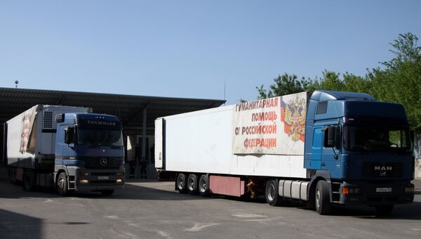 Машины конвоя МЧС России с гуманитарной помощью для жителей Донбасса в Донецке. Архивное фото