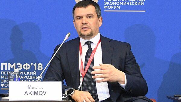 Заместитель председателя правительства РФ Максим Акимов на Петербургском международном экономическом форуме. 24 мая 2018
