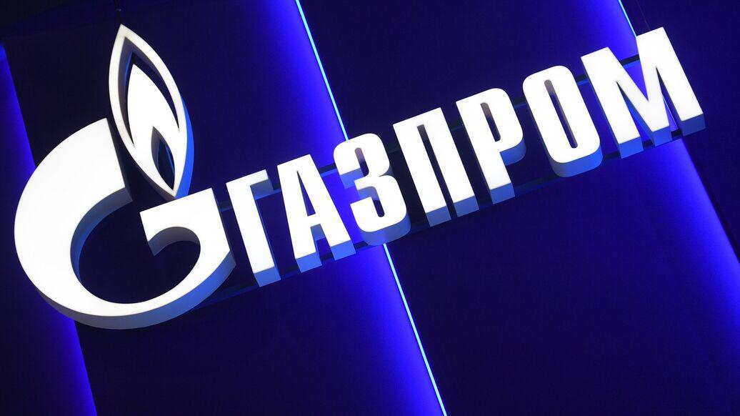 """Суд в Швейцарии отменил арест акций """"Газпрома"""" по иску """"Нафтогаза"""" - РИА Новости, 17.01.2019"""