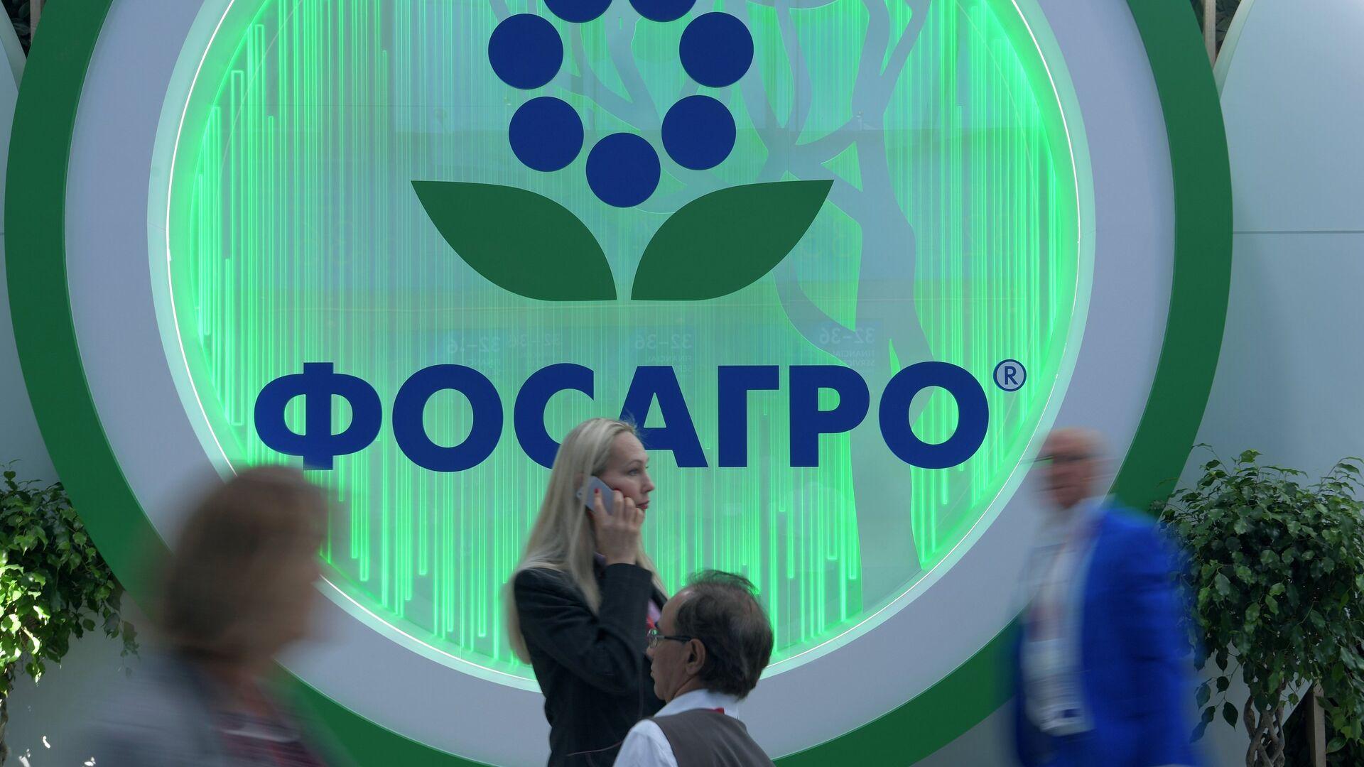 """Климатический рейтинг CDP ФосАгро повышен до """"В-"""""""