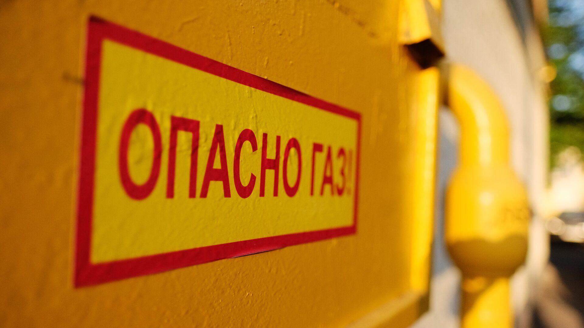 """""""Газпром"""" планирует вложить в газификацию СКФО 39,3 миллиардов рублей"""