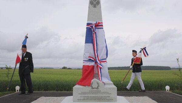 Во время торжественного открытия обелиска воинам Русского экспедиционного корпуса архитектора Константина Фомина во Франции. 29 мая 2018