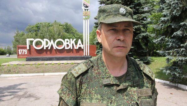 Заместитель командующего корпусом министерства обороны ДНР Эдуард Басурин. Архивное фото