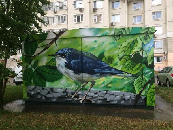 Синий соловей на Саратовской улице, 31