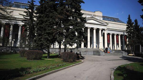 Здание Государственного музея изобразительных искусств имени А.С. Пушкина в Москве