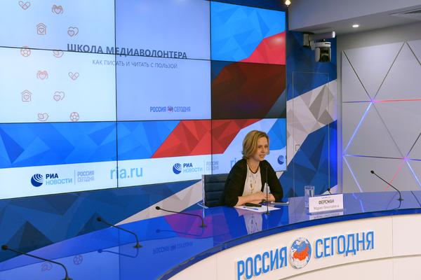 Руководитель проекта Год волонтера на сайте ria.ru Мария Ферсман