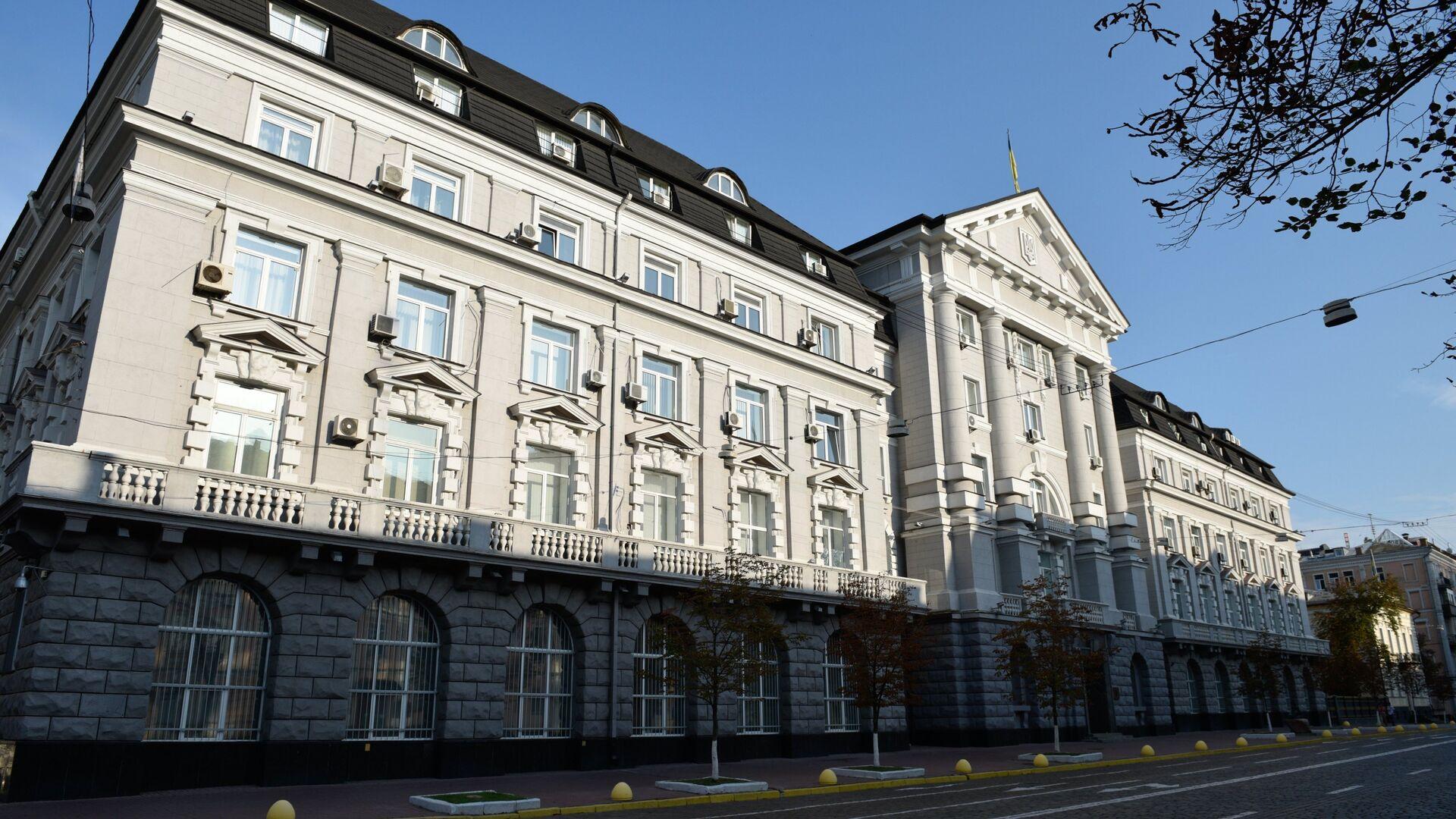 Здание Службы безопасности Украины в Киеве - РИА Новости, 1920, 11.05.2021
