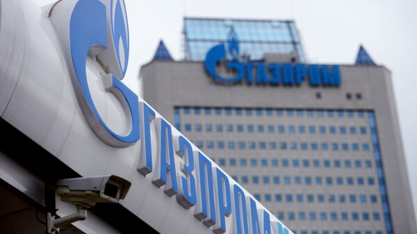 Офис ОАО Газпром