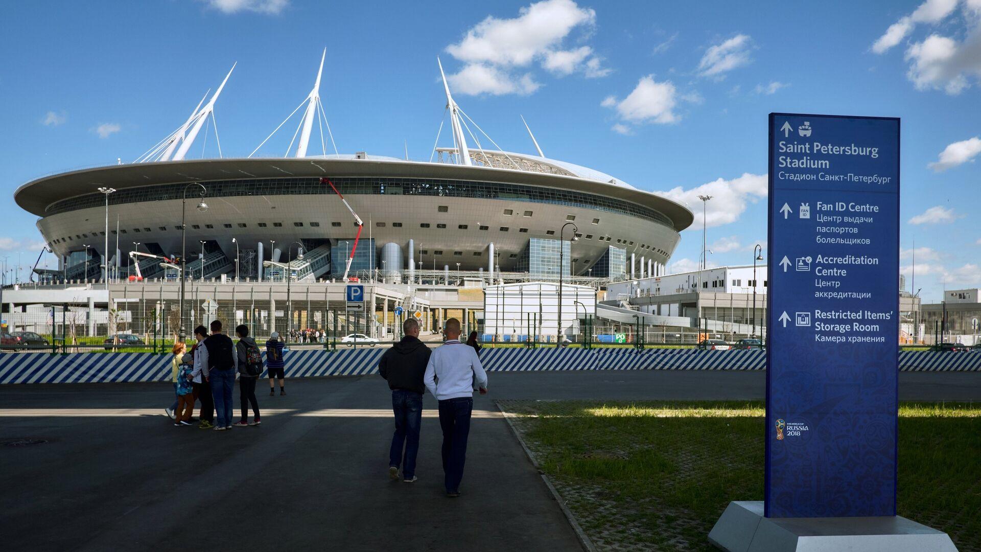 Стадион Санкт-Петербург - РИА Новости, 1920, 11.02.2021
