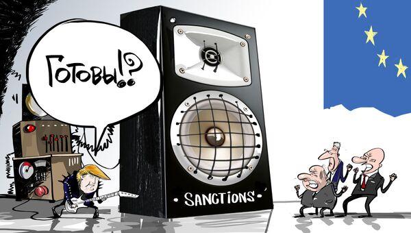 Санкции для своих