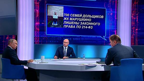 Путин ответил Прилепину на вопрос о наступлении ВСУ в Донбасс