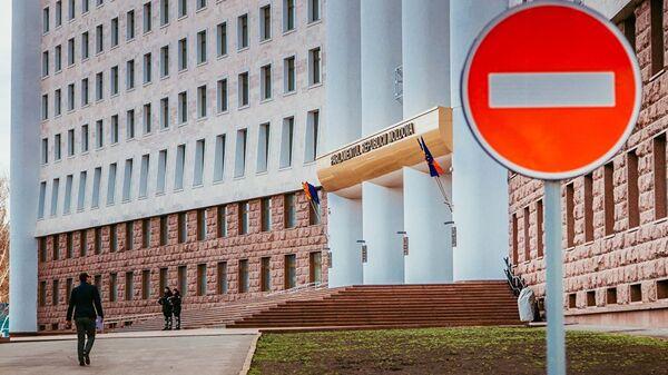 Здание парламента Молдавии