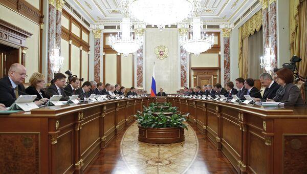 Председатель правительства РФ Дмитрий Медведев проводит совещание с членами кабинета министров РФ по вопросам изменения в пенсионной и налоговой системах. 14 июня 2018