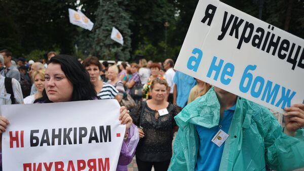 На Украине назвали две причины возможного краха страны