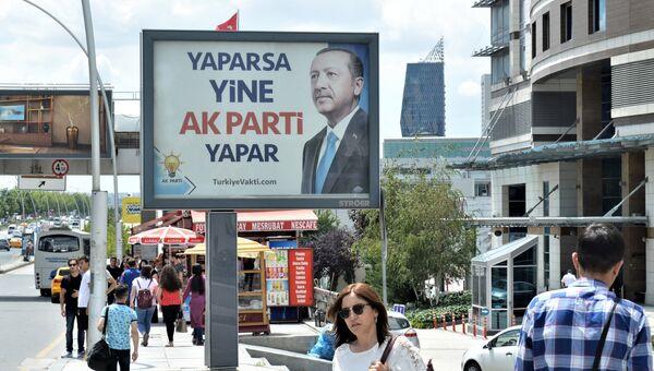 Предвыборный агитационный плакат Реджепа Тайипа Эрдогана на одной из улиц в Анкаре