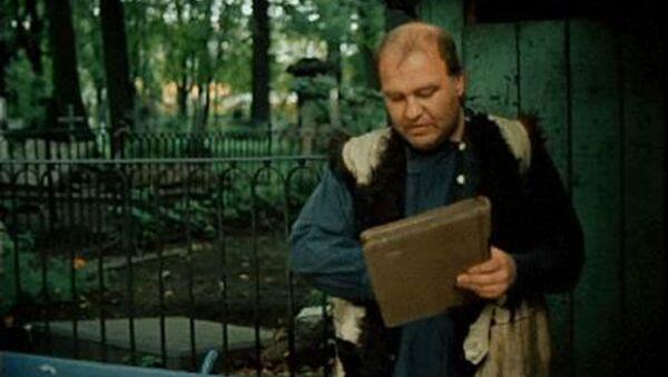 Кадр из фильма Господин оформитель. Архивное фото