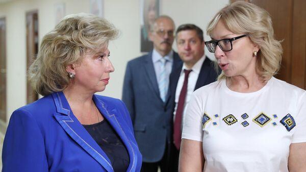 Омбудсмены России и Украины подпишут меморандум о сотрудничестве