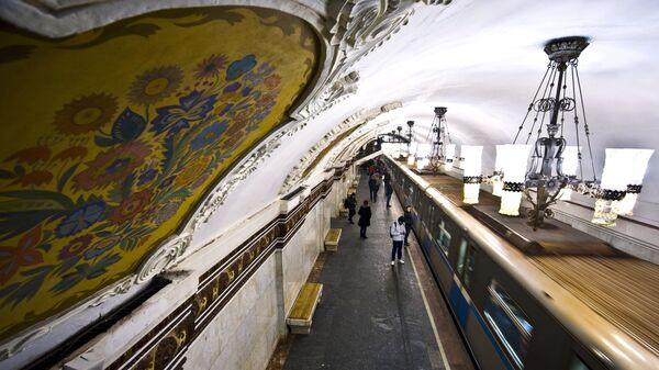 Станция московского метро Киевская