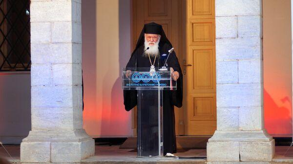 Архиепископ Афинский и всей Греции Иероним  во время выступления на Межпарламентской ассамблее православия в Афинах. 25 июня 2018