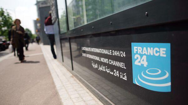 Здание штаб-квартиры французского телеканала France 24. Архивное фото