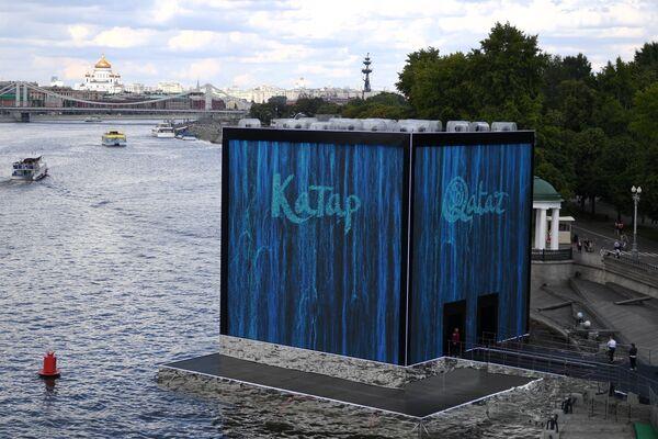 Открытие музея Qatar Elements на Пушкинской набережной в Центральном парке культуры и отдыха имени Горького в Москве